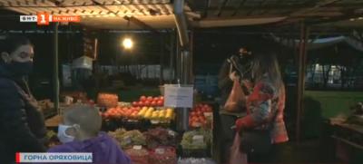 Засилени мерки на пазара в Горна Оряховица