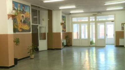 Всички гимназии в област Благоевград имат готовност за онлайн обучение