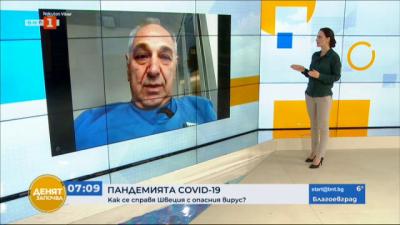 Български лекар в Швеция: Хората тук не се фиксират панически в статистиките за COVID  Ситуацията в Швеция е спокойна.