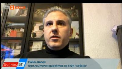 Загубите за големите футболни клубове - Павел Колев, изп.директор на ФК Левски