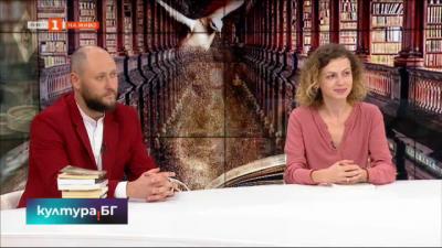 Въчиха литературна награда на името на Йордан Радичков