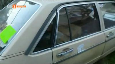 Вдигат стари автомобили в Благоевград