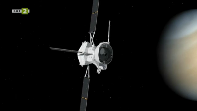 Европейската сонда БепиКоломбо прелетя край Венера по пътя си към Меркурий