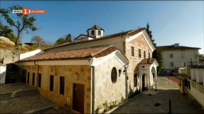 """""""Под едно небе"""": Арменците в Пловдив"""