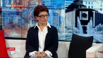 Десислава Атанасова: Трябва да има обществен дебат за нуждата от промяна на действащата Конституция