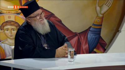 Отец Иван от Нови хан за приютите, състраданието и помощта на хората