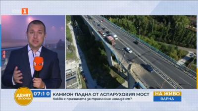 Камион падна от Аспаруховия мост. Каква е причината за трагичния инцидент?