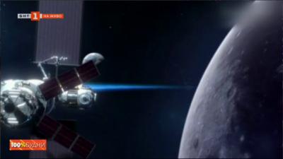 Първата космическа мрежа ще е на Луната