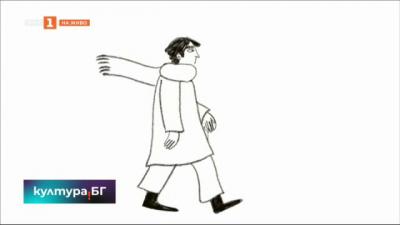 Младите в анимационното изкуство в Световния ден на анимацията
