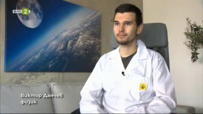 Виктор Данчев и колегите му са първите българи изстреляли наносателит в Космоса