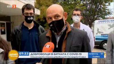 Специализанти помагат в COVID отделението в V градска болница в София