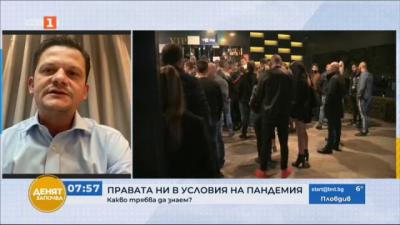 Потребителските ни права по време на пандемия – коментар на Димитър Маргаритов от КЗП