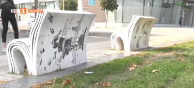 Пейките-книги в Бургас станаха световно известни