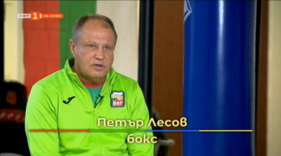 Спортната кариера на Петър Лесов