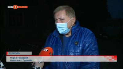 Реши ли се проблемът с водата в района на село Гурково