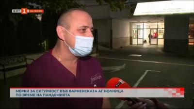 Как се справя АГ болницата във Варна по време на COVID