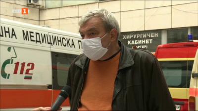 Благоевградската болница с призив за помощ от доброволци и дарения