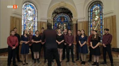 """О. Паисий"" в изпълнение на хоров състав към НГДЕК"
