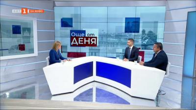 Управлява ли се кризата? Власт и опозиция преди избори – коментар на Георги Харизанов и Слави Василев