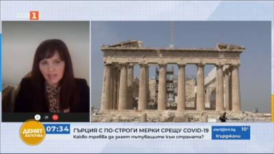 Гърция въвежда нови мерки срещу разпространението на COVID-19
