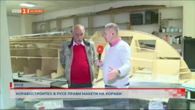 Русенски корабостроител прави макети на кораби