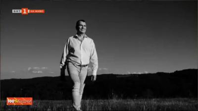 Пеещият актьор Симеон Владов и неговият клип Българският тъпан