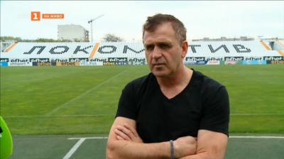 За амбициите, трофеите и колектива – треньорът на Локомотив (Пловдив) Бруно Акрапович