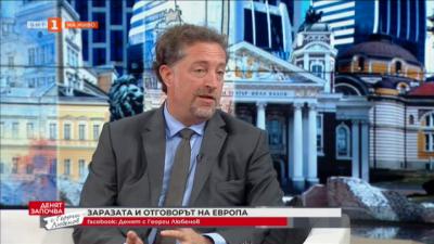 Иво Христов: Европа осъзна, че е необходим общ отговор на глобални заплахи