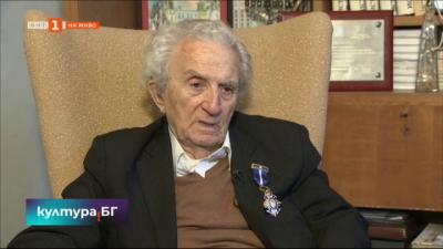 Анжел Вагенщайн удостоен с кръста на Ордена за граждански заслуги на Кралство Испания