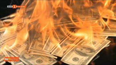 Финансови измами по време на кризи