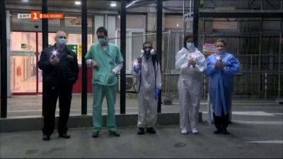 """Лекарите в """"Пирогов"""": Спазвайте мерките, единствено те ограничават разпространинето на заразата"""