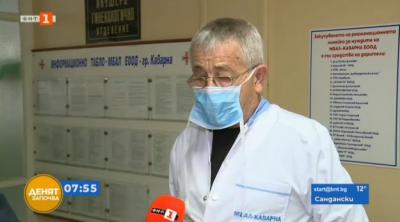 Търсят се лекари и доброволци за COVID отделението на болницата в Каварна