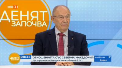 Проф. Кирил Топалов: Република Северна Македония не спазва Договора за добросъседство