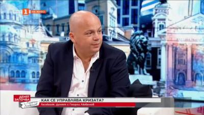 Александър Симов: Болниците не могат да бъдат търговски дружества