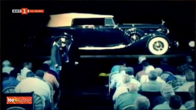 Как откраднаха колата на Георги Димитров - личен подарък от Сталин