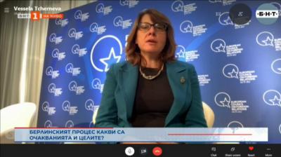 Чернева: Надявам се въпросите на свързаността между България и Северна Македония да станат част от дневния ред на Берлинския процес