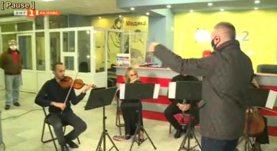 Концерт в подкрепа на лекарите от болница Медика в Русе