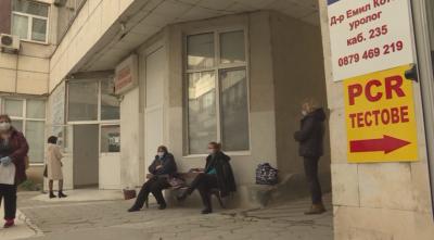 Благоевградската болница вече има функциониращ кабинет за бързи и PCR тестове