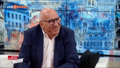 Коронакризата и парите ни - коментар на Левон Хампарцумян