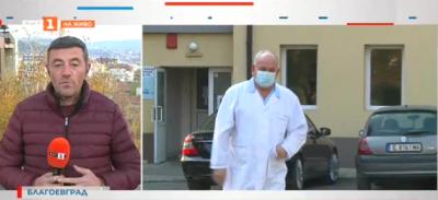 Налагат нови мерки заради COVID-19 в Благоевград