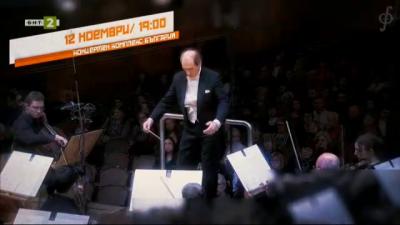 "Предстоящ концерт със сюитите ""Лебедово езеро"" и ""Гогол-сюита"" под диригентството на маестро Емил Табаков"