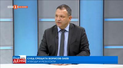 Димитър Гърдев: България не спъва преговорите на Северна Македония за членство в ЕС