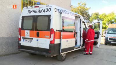 Онкологичният център в Русе разкрива нови легла