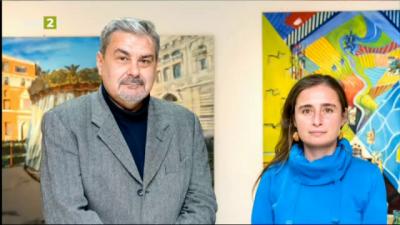 """Изложбата """"Непрекъснат модернизъм"""" в Българския културен институт в Берлин"""