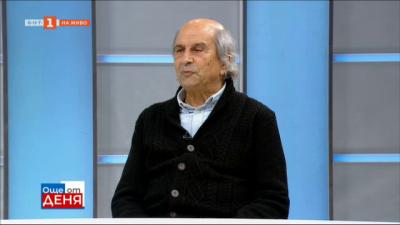 Проф. Неделчев за 10 ноември: Тогава не сработи усещането за българска общност