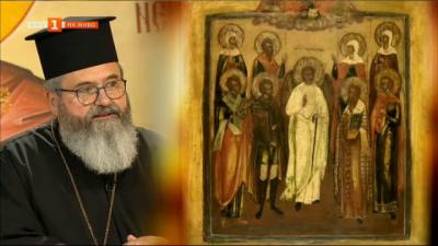За празника на Св. Архангел Михаил - разговор със ставрофолен иконом Ангел Ангелов