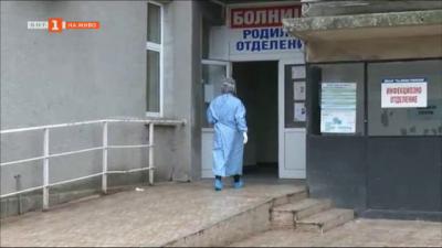 Липсват животоспасяващи медикаменти в болницата в Горна Оряховица