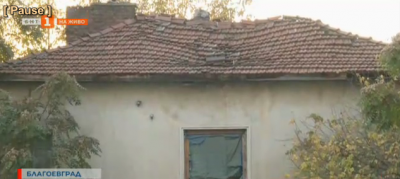 Опасни сгради в Благоевград