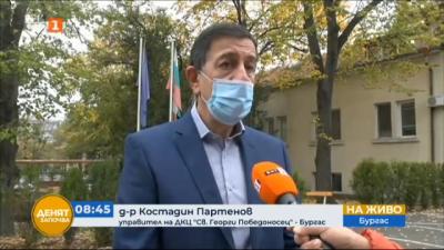 Как се приема идеята за COVID зони в поликлиниките в Бургас?