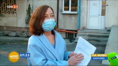 Как ще лекуват заразени с COVID-19 в болницата в Карлово?